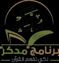 شعار مدكر عربي طولي مفرغ-01-01-min